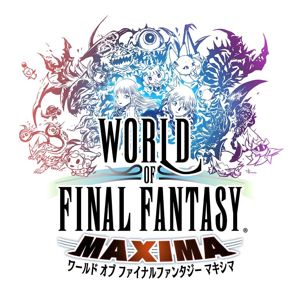 ワールド オブ ファイナルファンタジー マキシマアップグレード