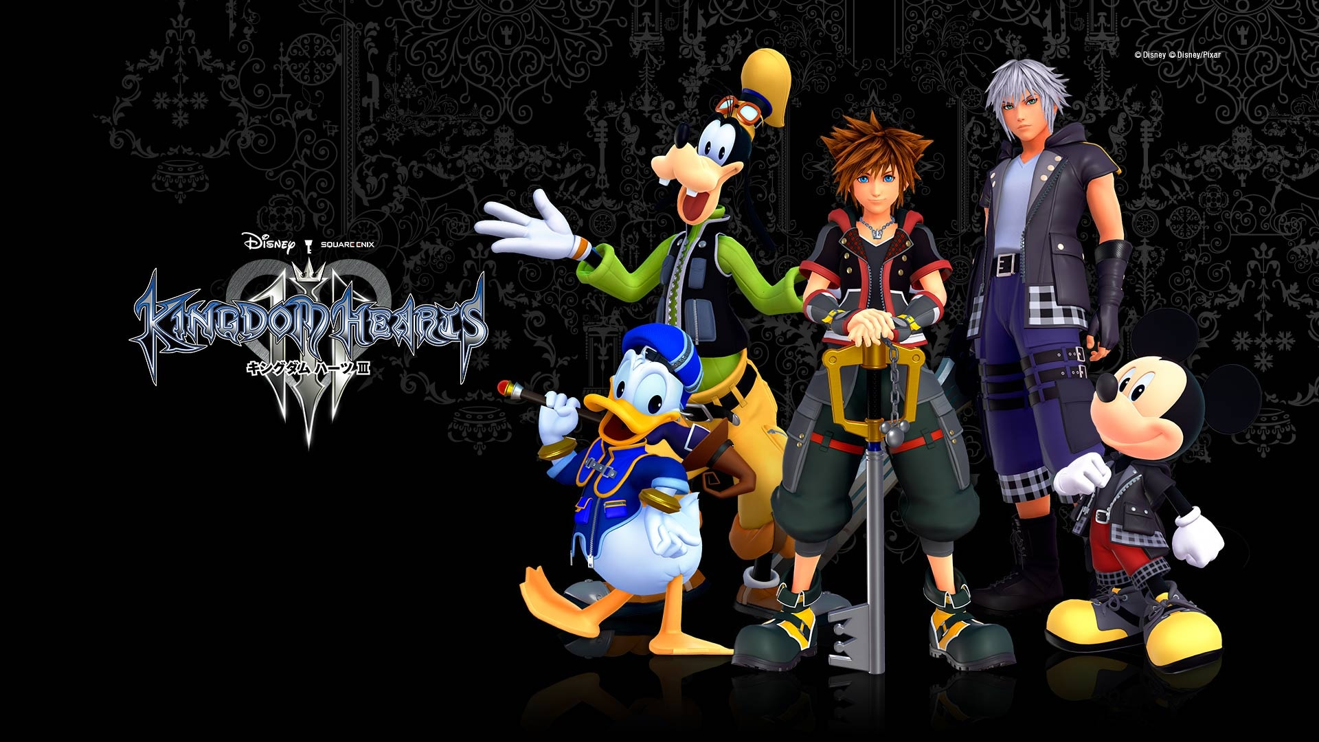 Kingdom Hearts Re Mind