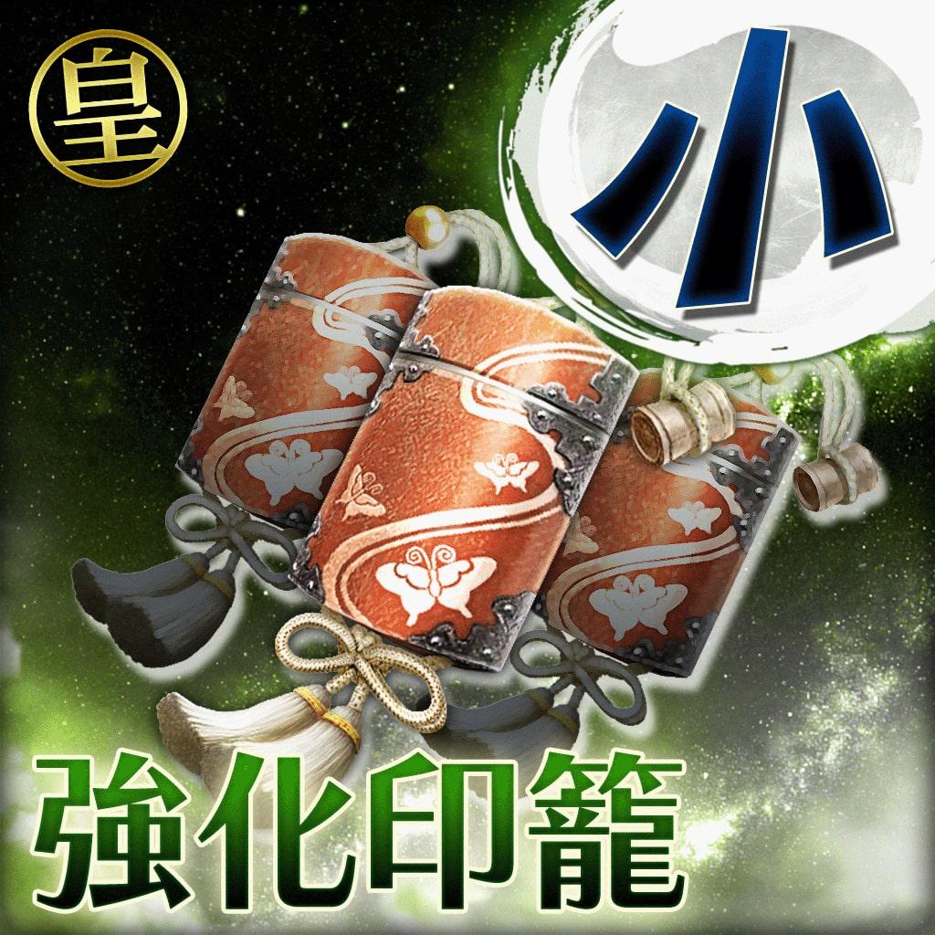 Sumeragi: Small Upgrade Seal Payout Pack (Japanese Ver.)