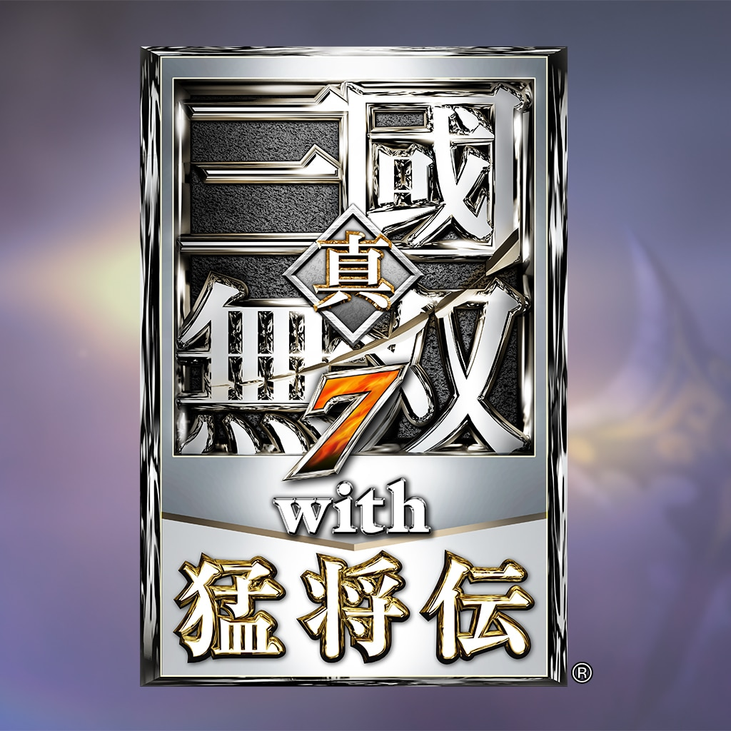 Dynasty Warriors 8 with Xtreme Legends full game (Japanese Ver.)