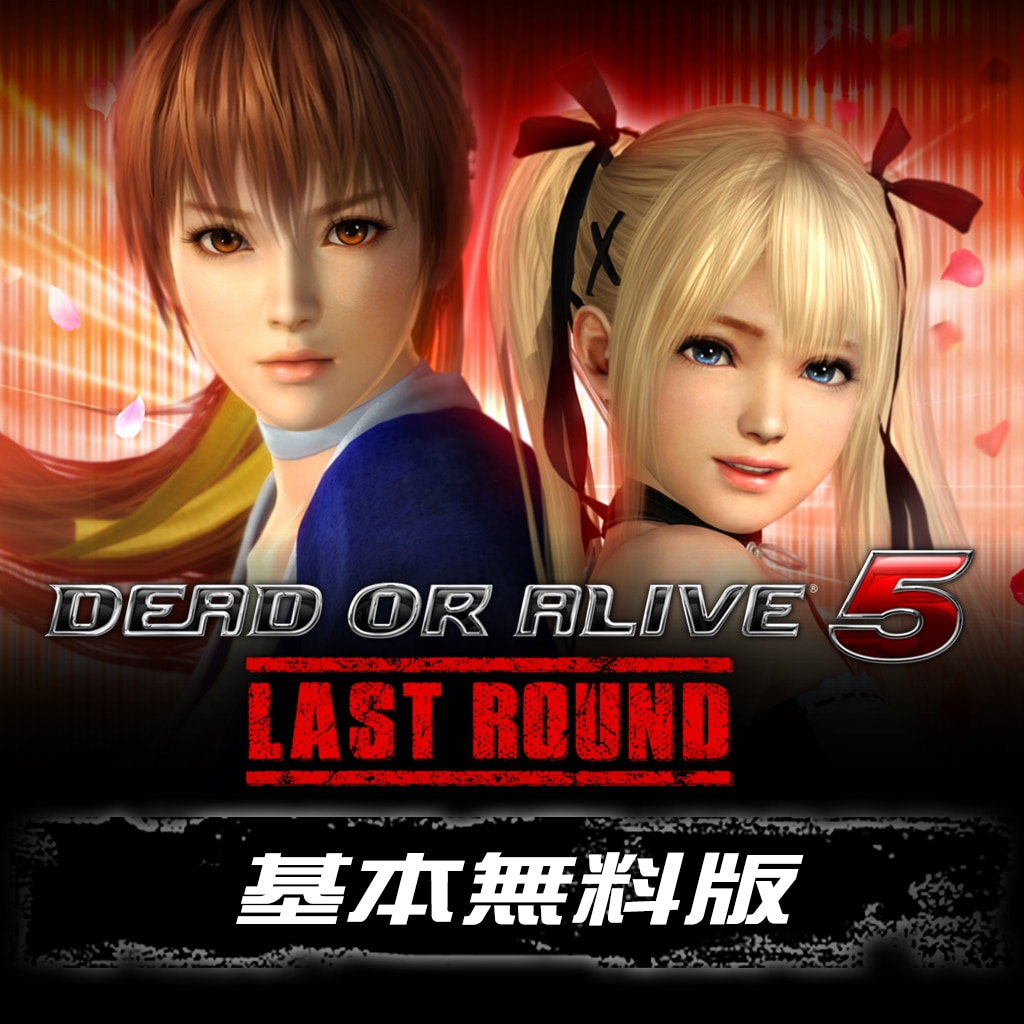 DEAD OR ALIVE 5 Last Round: Core Fighters (English/Chinese/Korean/Japanese Ver.)