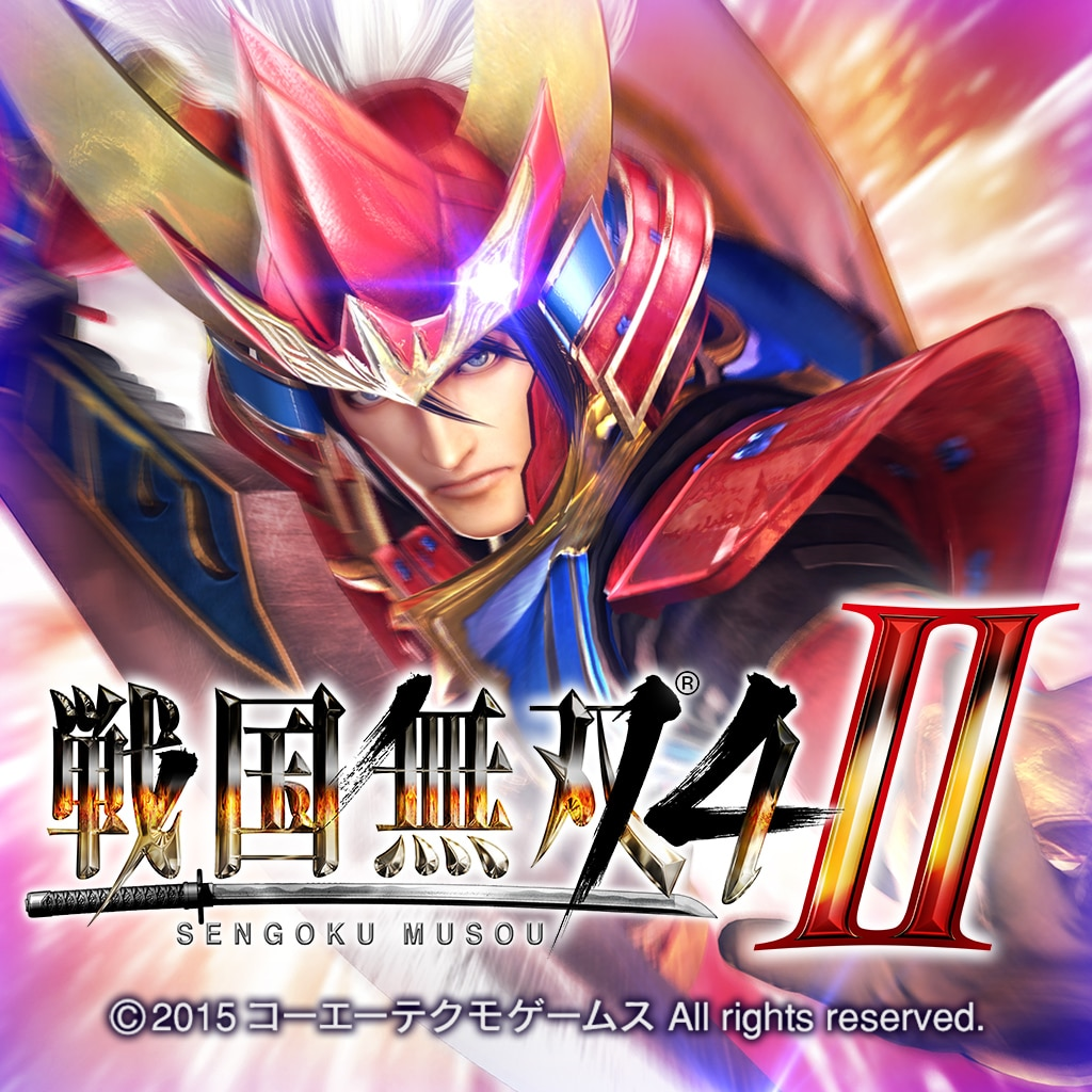 SAMURAI WARRIORS 4 - II full game (Japanese Ver.)
