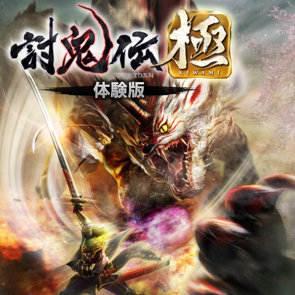 TOUKIDEN Kiwami - Demo (Japanese Ver.)