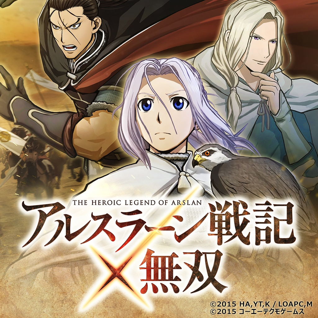 ARSLAN: THE WARRIORS OF LEGEND (Japanese Ver.)