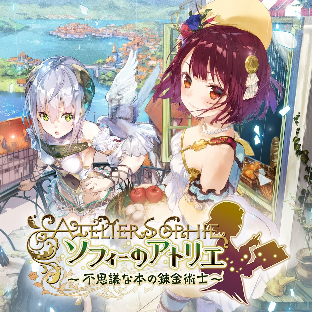 Atelier Sophie ~The Alchemist of the Mysterious Book~ (Japanese Ver.)