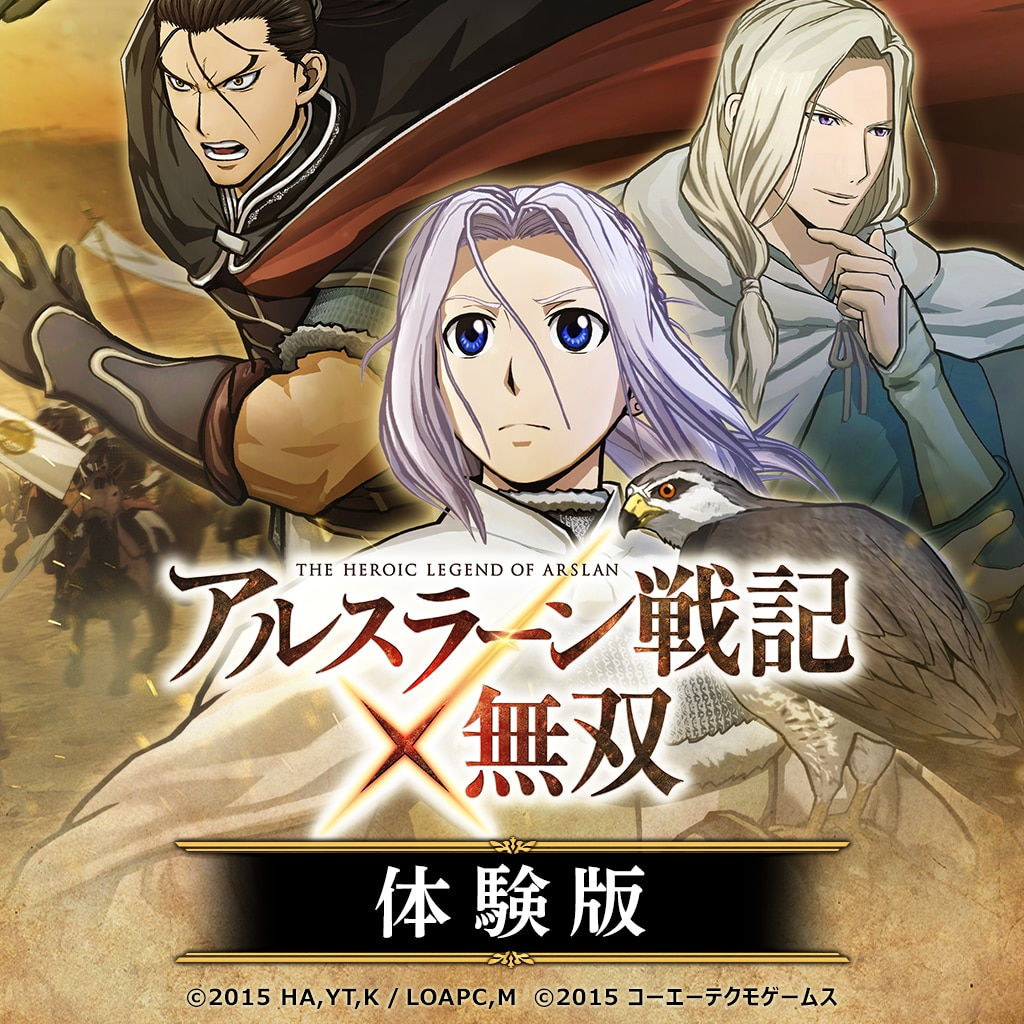 ARSLAN: THE WARRIORS OF LEGEND Demo (Japanese Ver.)