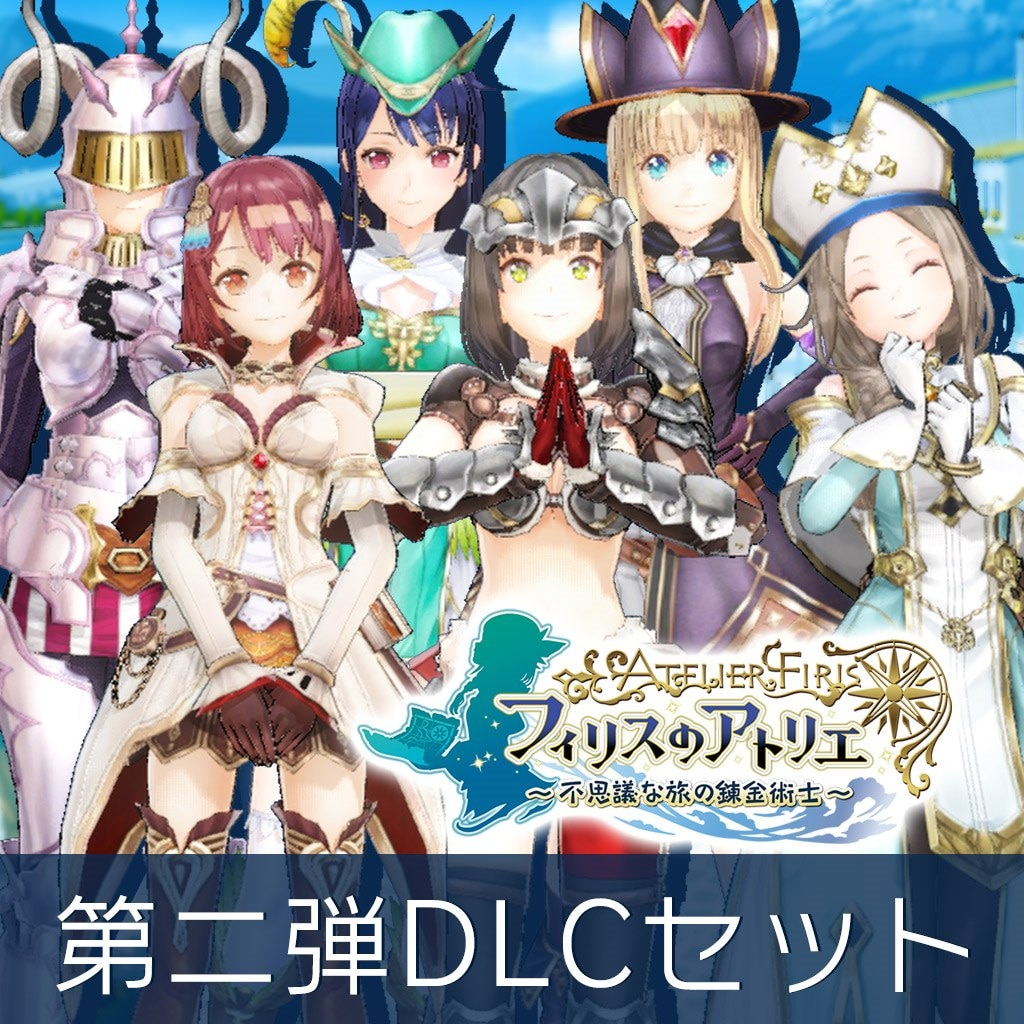 Second DLC Set (Japanese Ver.)