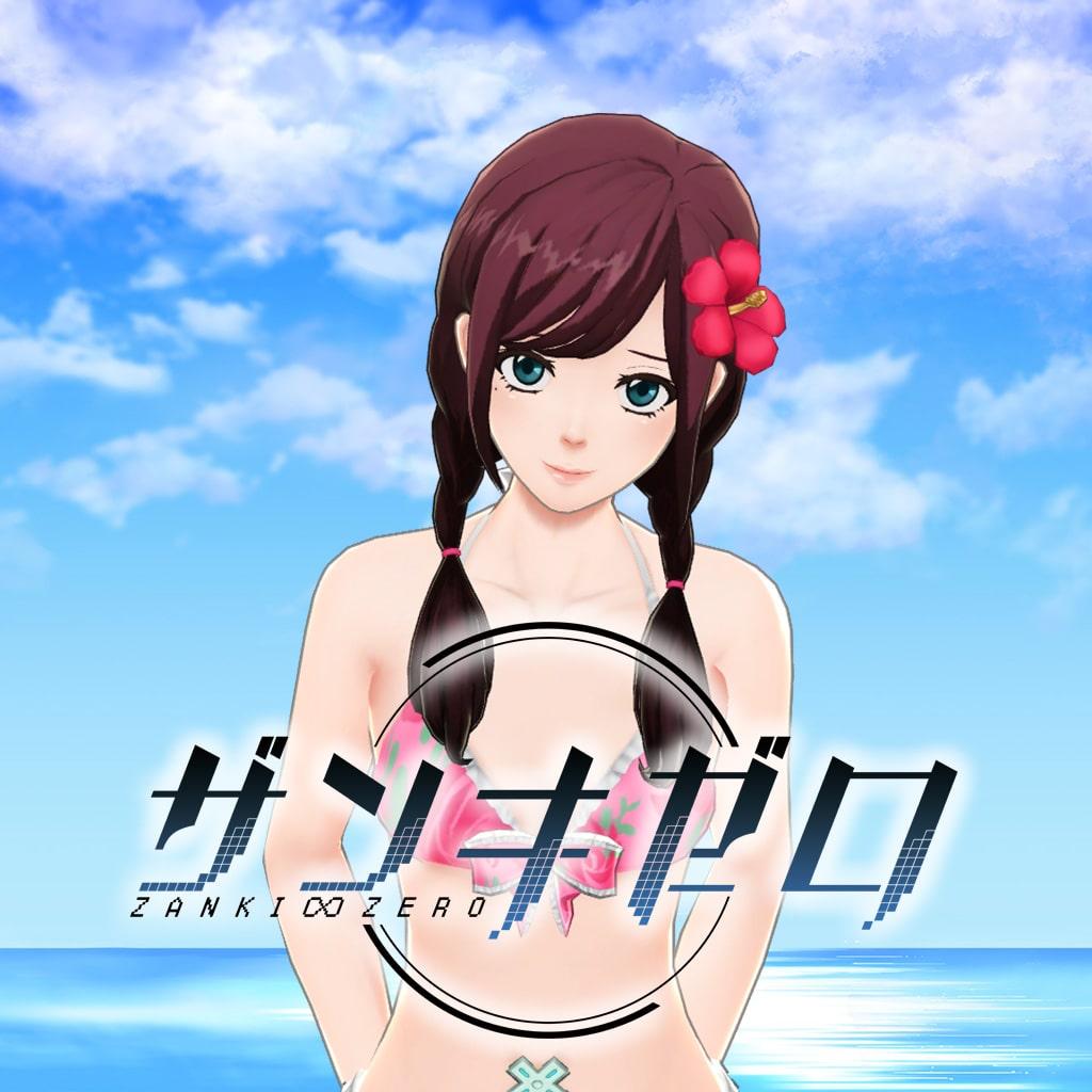 水着コスチューム:芒野リンコ