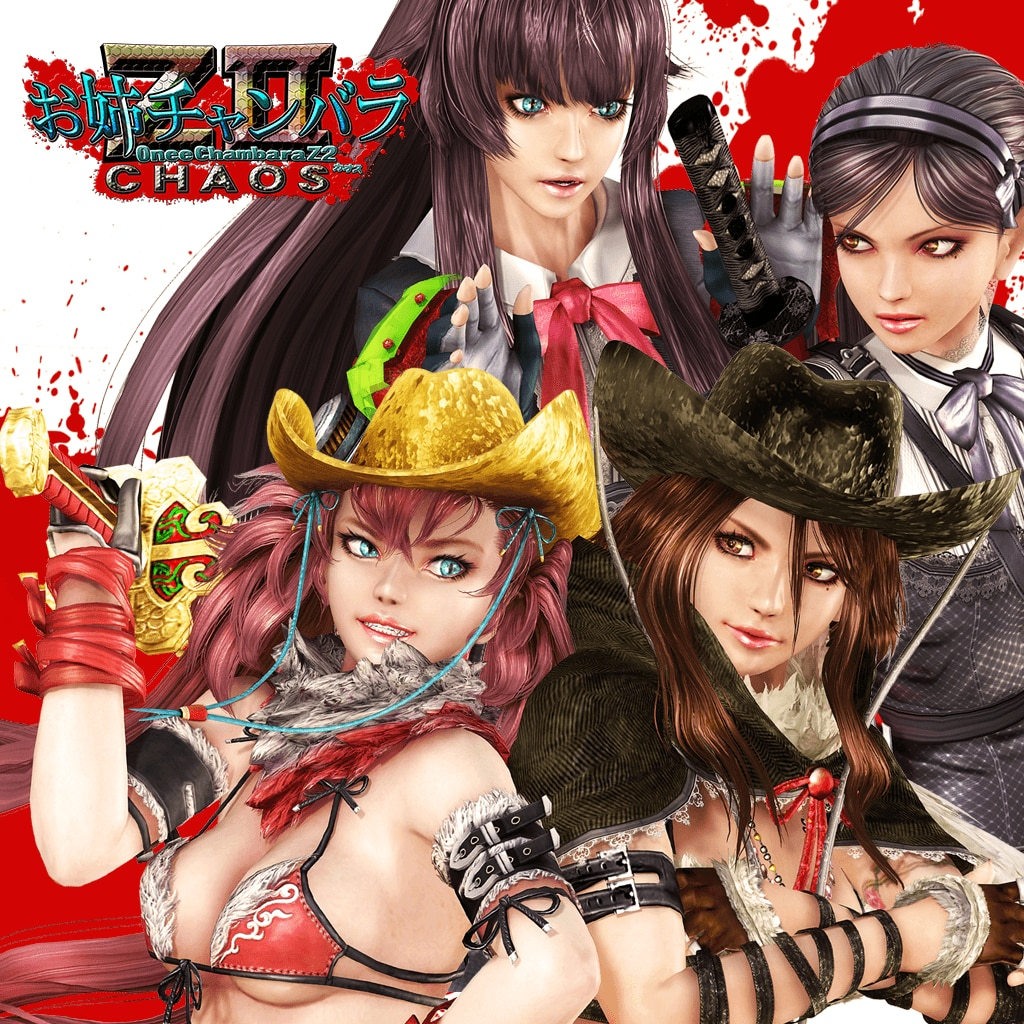 Onechanbara Z2 ~Chaos~(Early purchase with benefits) full game (Japanese Ver.)