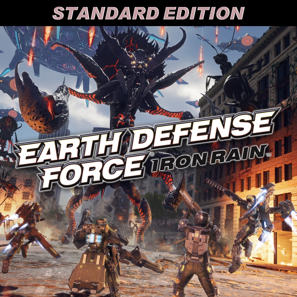 EARTH DEFENSE FORCE: IRON RAIN (通常版)