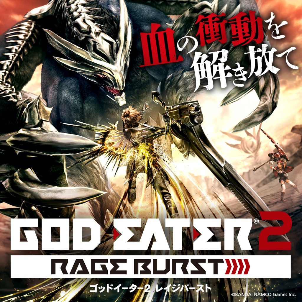 GOD EATER 2 RAGE BURST full game (Japanese Ver.)