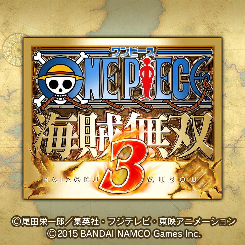 One Piece: Pirate Warriors 3 (日文版)