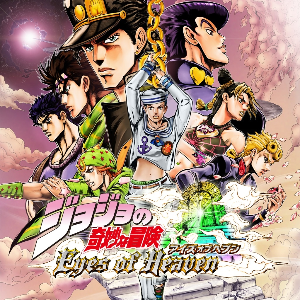 JOJO'S BIZARRE ADVENTURE : Eyes of Heaven(PS4®) (Japanese Ver.)