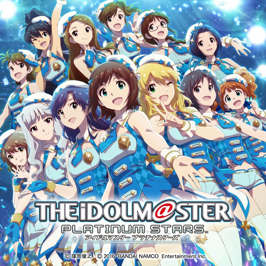 THE IDOLM@STER PLATINUM STARS (日文版)