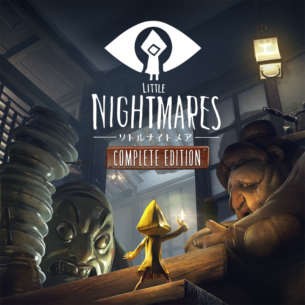LITTLE NIGHTMARES-リトルナイトメア- Complete Edition