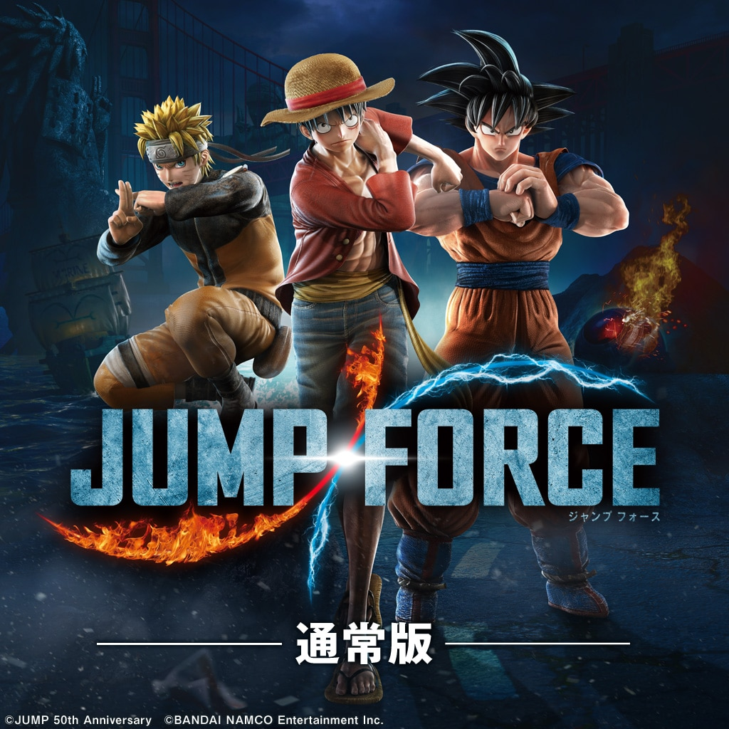 JUMP FORCE Welcome Price!!