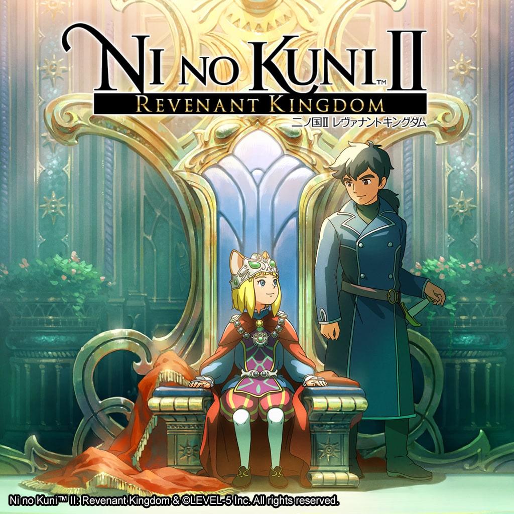 Ni no Kuni™ II: Revenant Kingdom - The Prince's Edition (Japanese Ver.)