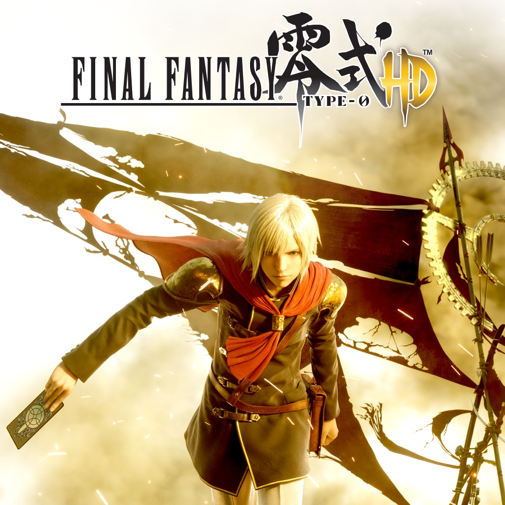 FINAL FANTASY TYPE-0 HD (英文版)