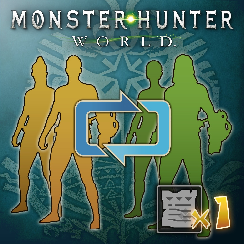 MHWorld Character Edit Voucher: Single Voucher
