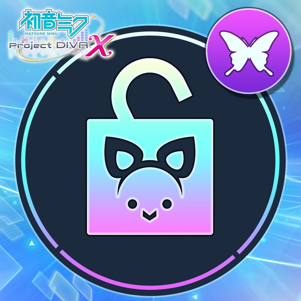 Hatsune Miku: Project DIVA X - Elegant Accessories Unlock