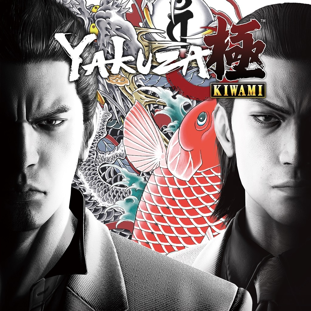 YAKUZA KIWAMI (English Ver.)