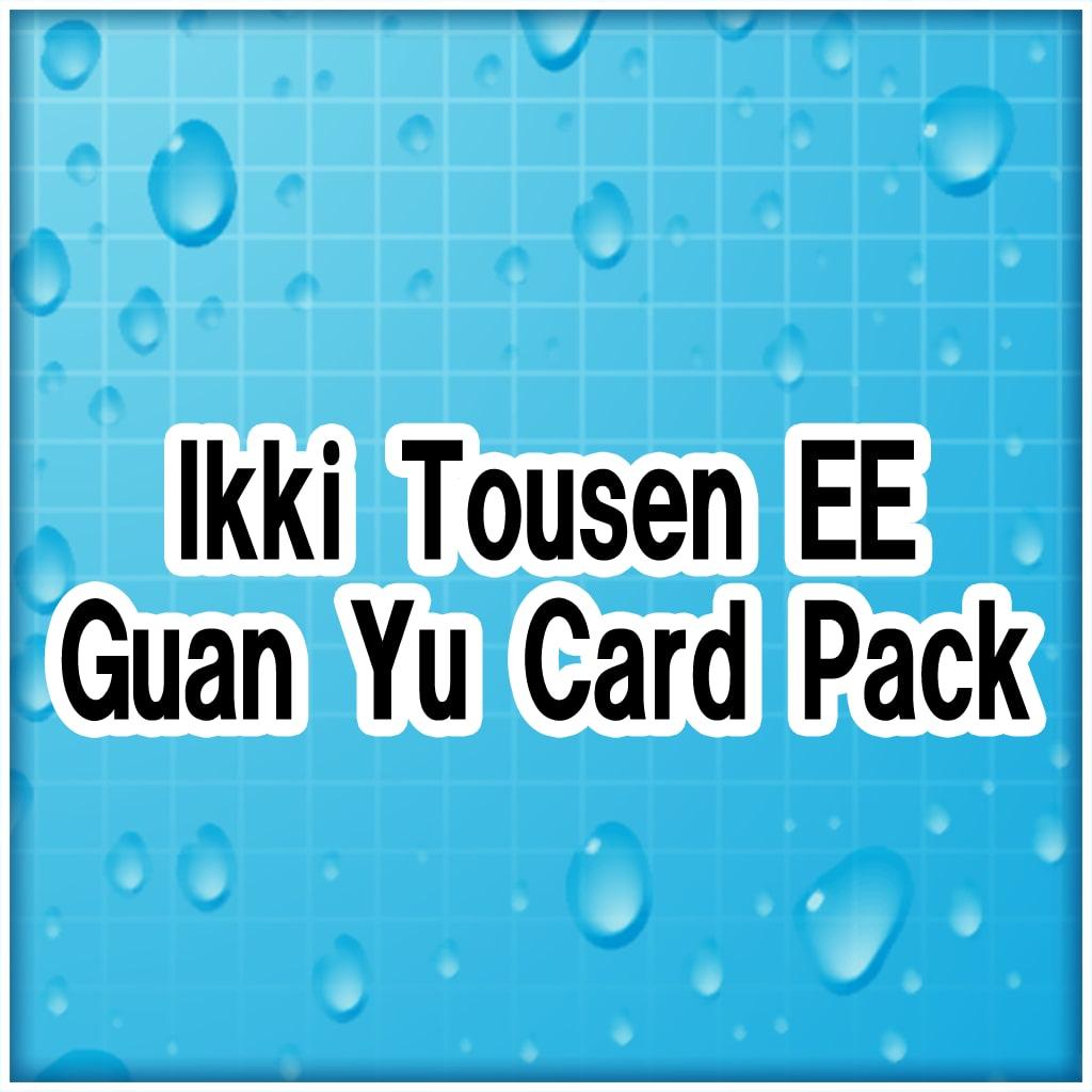 SENRAN KAGURA PBS — Ikki Tousen EE — Guan Yu Card Pack