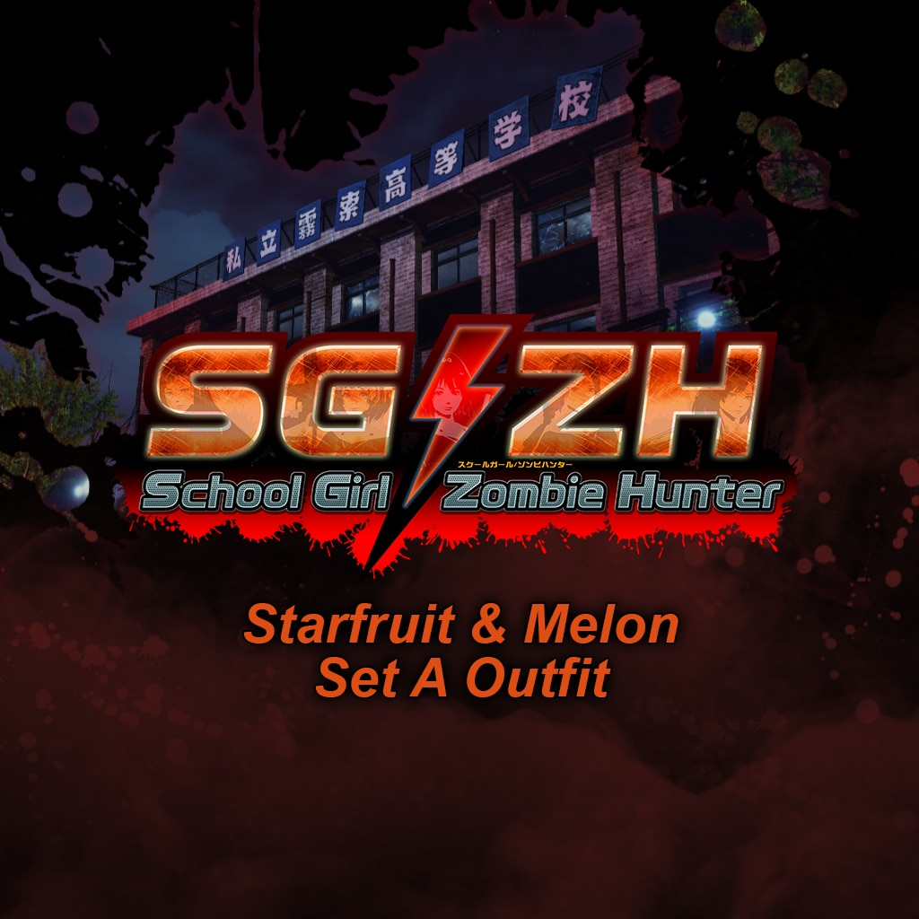 School Girl/Zombie Hunter Starfruit & Melon Set A Outfit (English Ver.)