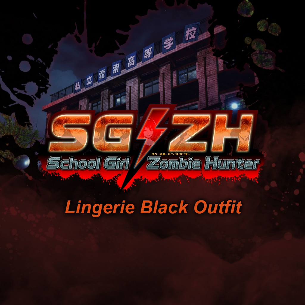 School Girl/Zombie Hunter Lingerie Black Outfit (English Ver.)