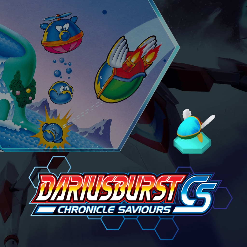 DARIUSBURST Chronicle Saviours - Fantasy Zone (English Ver.)