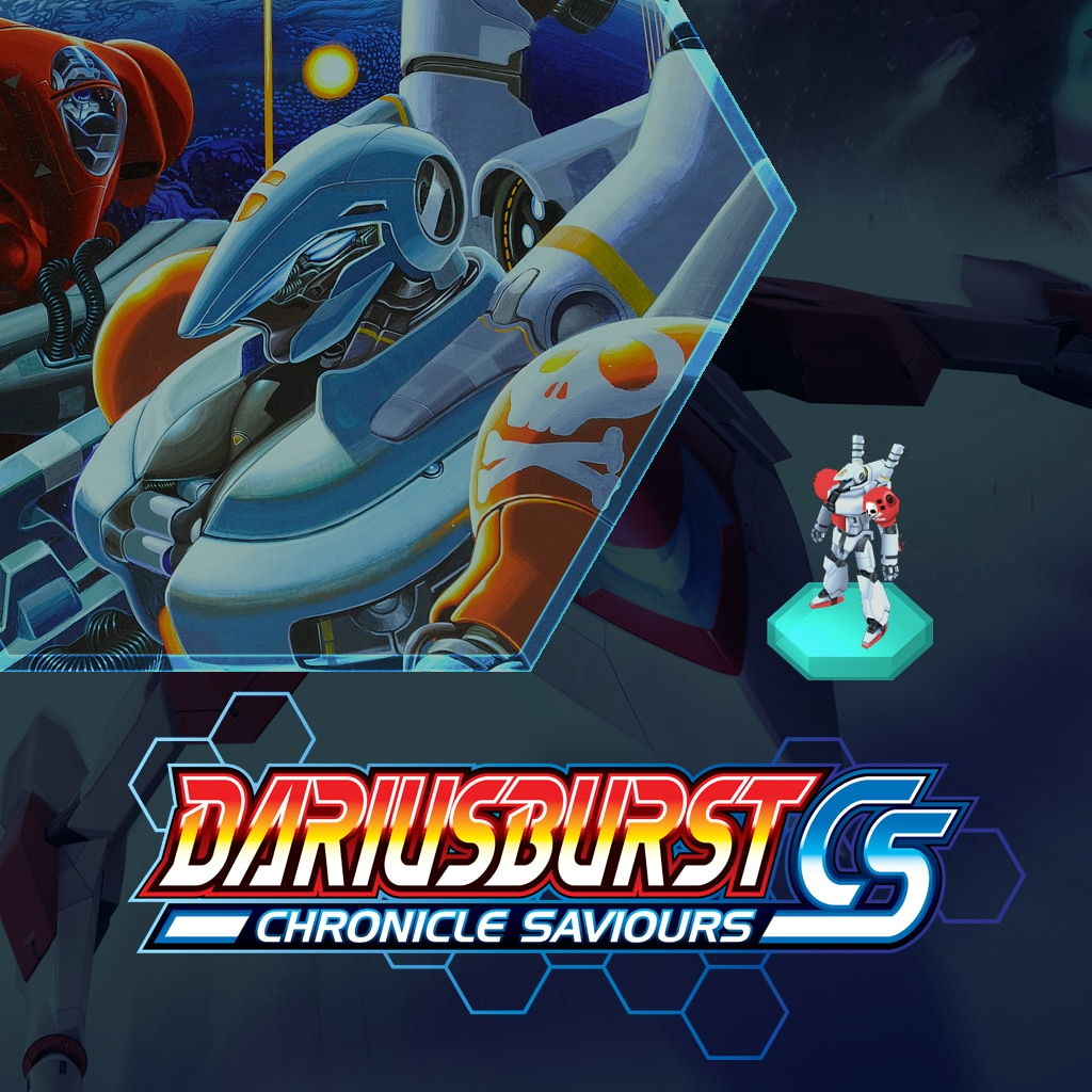 DARIUSBURST Chronicle Saviours - Side Arms