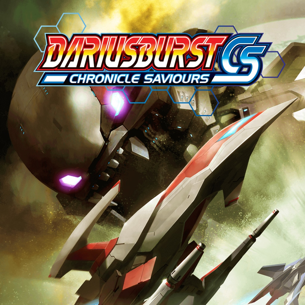 DARIUSBURST CHRONICLE SAVIOURS (English Ver.)