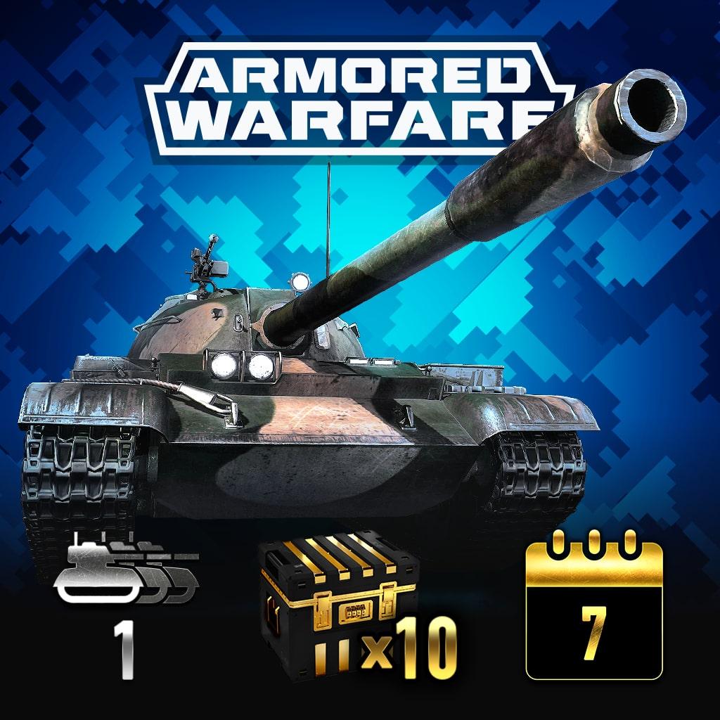 Armored Warfare – Pack de Inicio