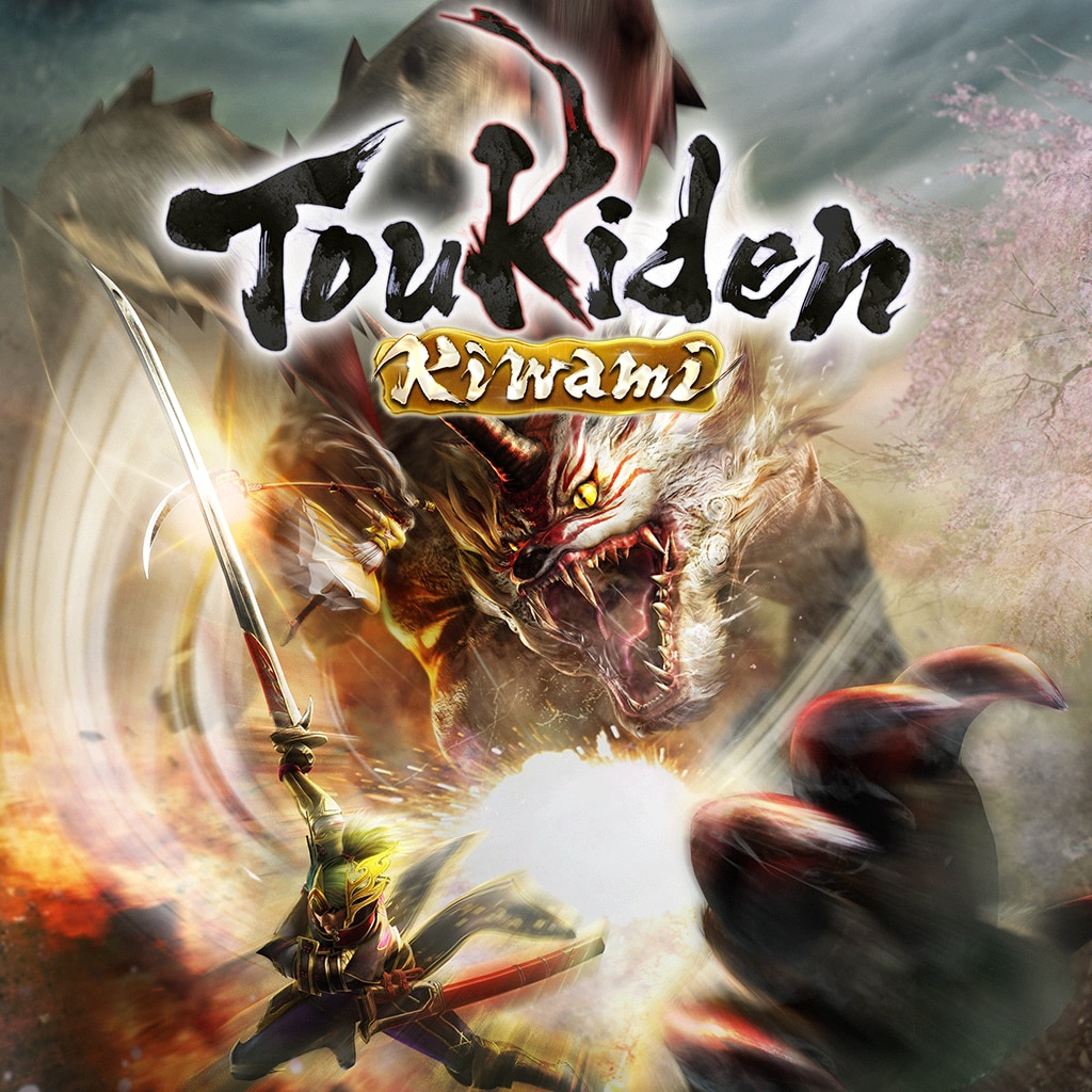 Toukiden: Kiwami (English Ver.)