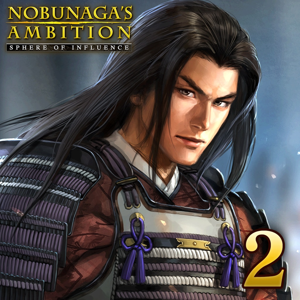 NOBUNAGA'S AMBITION SOI - Additional Scenario 2
