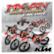 2015 KTM Vehicle Bundle