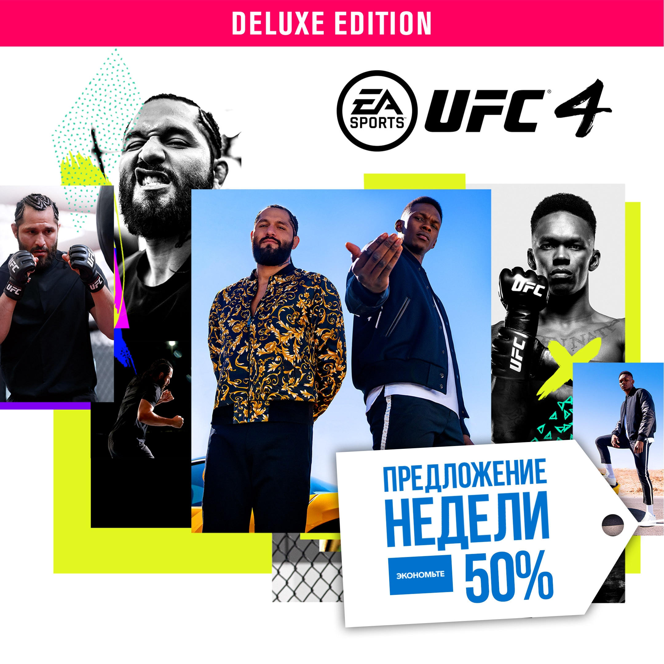 [PROMO] Deal Of The Week - UFC4