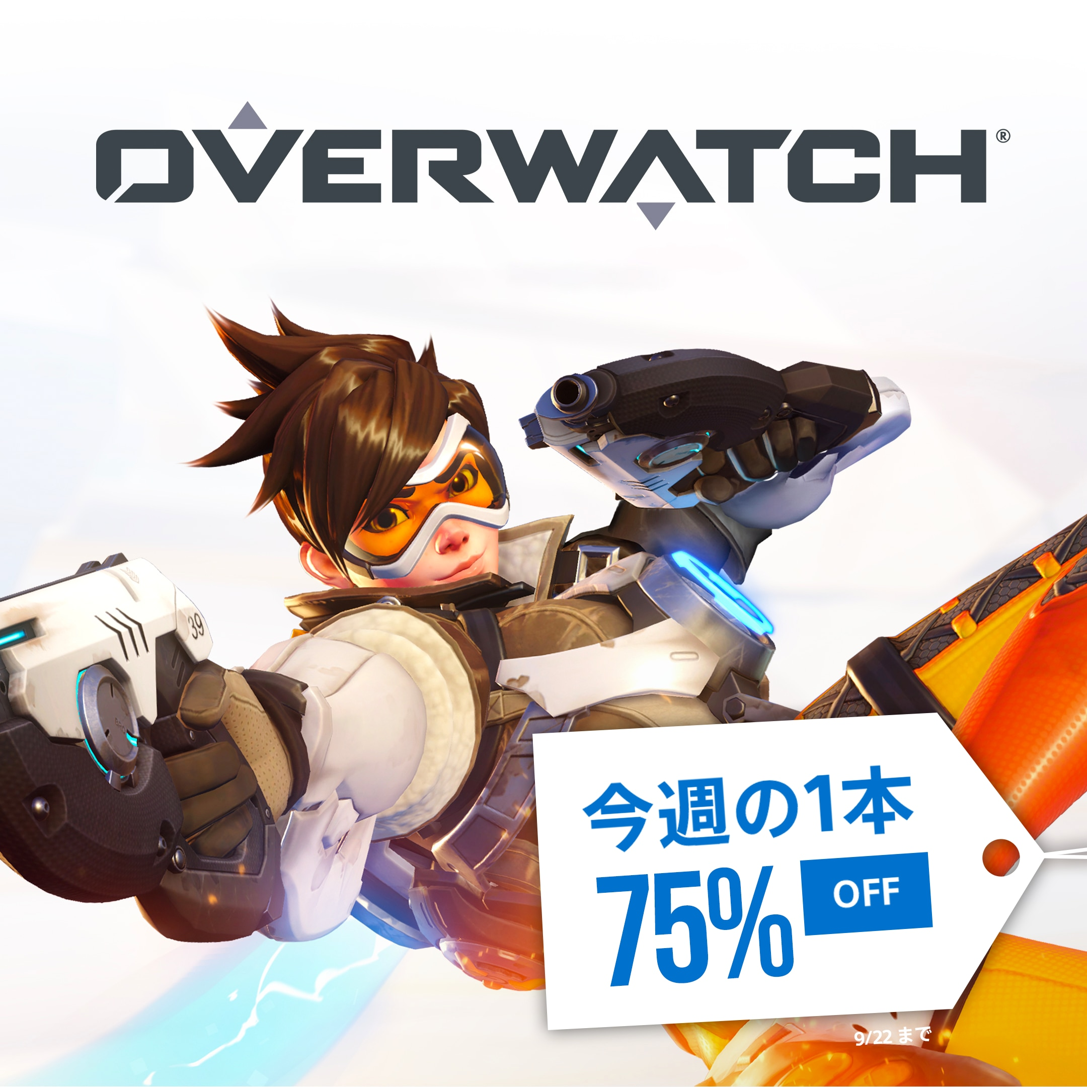 [PROMO] Deal Of The Week Overwatch