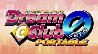 DREAM C CLUB ZERO PORTABLE