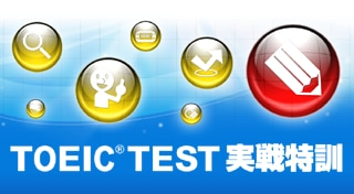 Next Education TOEIC(R) TEST