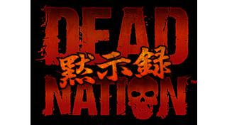 Dead Nation™ -黙示録-