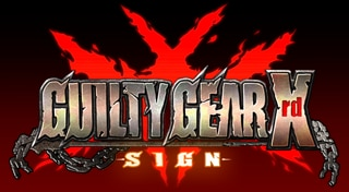 GUILTY GEAR Xrd -SIGN- Trophy