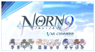 NORN9 VAR COMMONS
