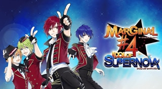 MARGINAL#4 IDOL OF SUPERNOVA