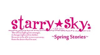 Starry☆Sky~Spring Stories~
