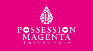 POSSESSION MAGENTA