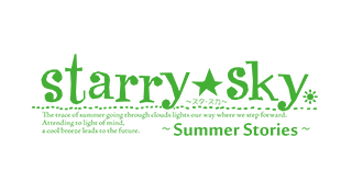 Starry☆Sky~Summer Stories~