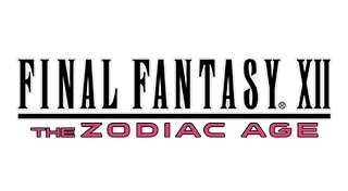 FINAL FANTASY Ⅻ THE ZODIAC AGE