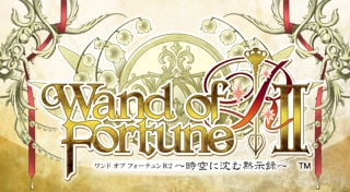 Wand of Fortune R2