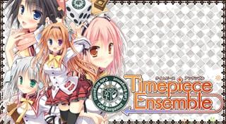 Timepiece Ensemble