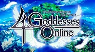 Cyberdimension Neptunia: 4 Goddesses Online